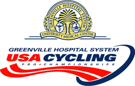 Amerika Birleşik Devletleri Ulusal Yol Yarışı Şampiyonası 2012